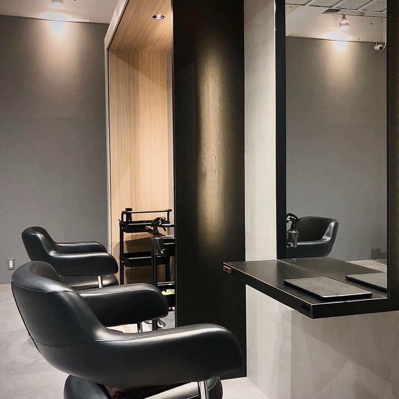 Borderless salon